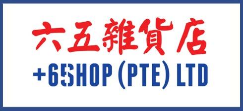 Plusixfive_shop_logo_large
